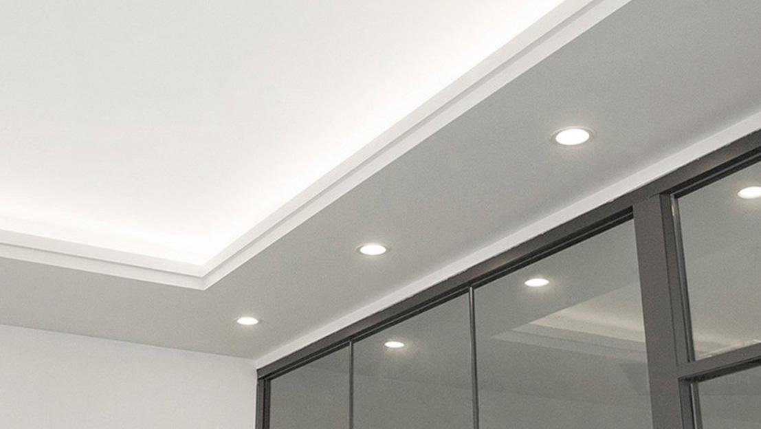 Встраиваемый светильник Xiaomi Yeelight Downlight (тёплый белый) (YLSD03YL)